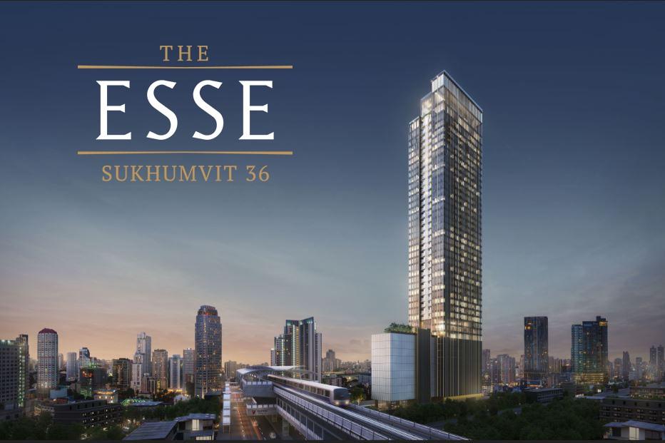 ขับเคลื่อนความเป็นไทยด้วยการออกแบบระดับโลก สู่ชีวิตเหนือมหานครกรุงเทพฯที่  The ESSE Sukhumvit 36